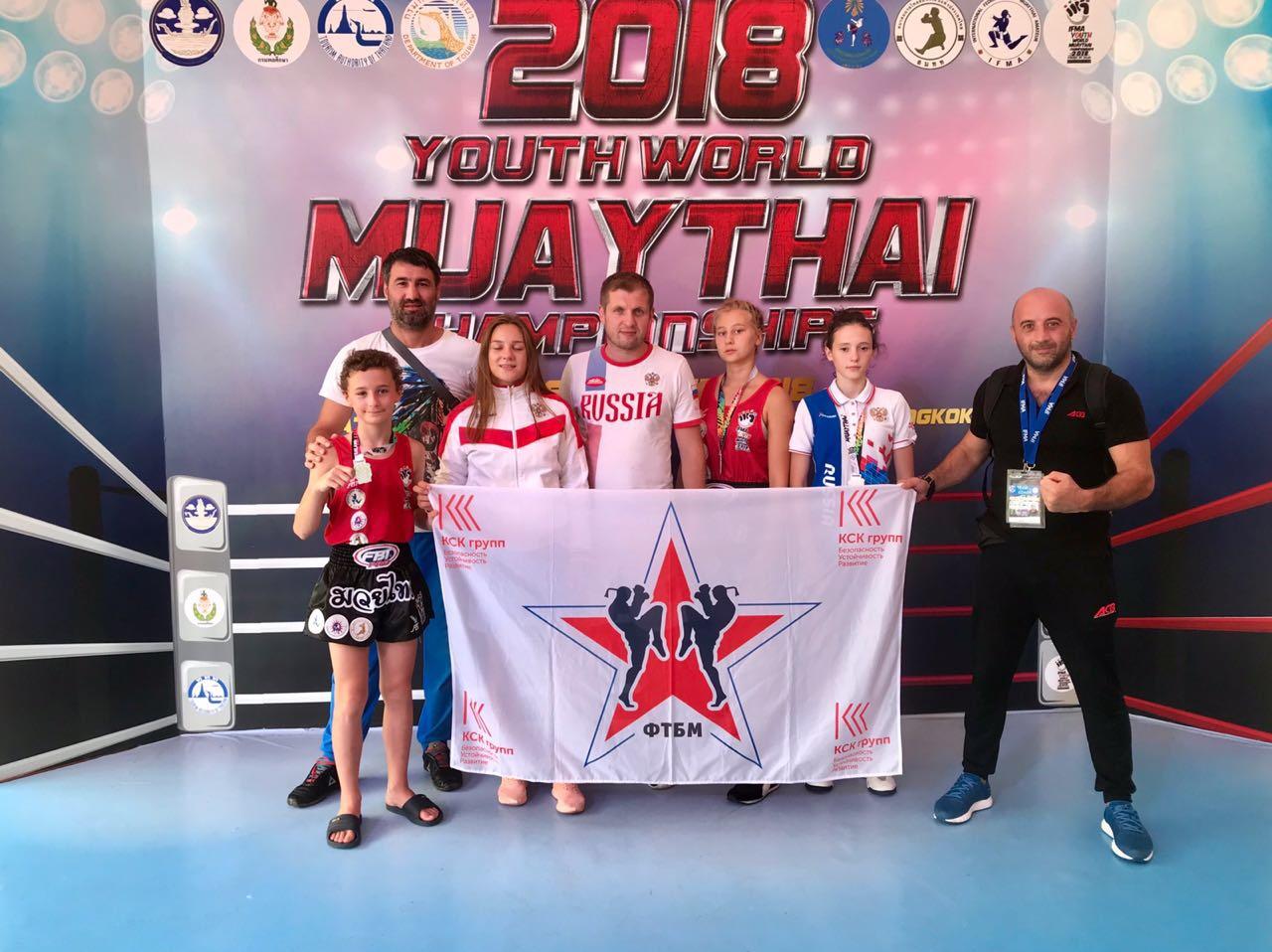 Первенство Мира (Muay Thai, Bankok 2018)